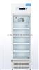 HYC-198S药品冷藏箱