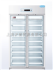 HYC-950L药品阴凉箱