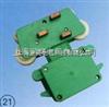 JDR6-16/25滑触线集电器配管尺寸:64.5×93×18