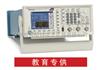 AFG2021-SC泰克AFG2021-SC任意函数发生器