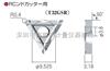 日本富士元FUJIGEN刀具 T32GSR-3R NK2020 切削刀片 刀粒