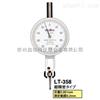 LT-358日本TECLOCK得乐不锈钢杠杆百分表千分表LT-358