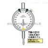 TM-1211日本TECLOCK得乐高精度千分表百分表TM-1211