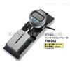FM-55J日本TECLOCK得乐FM-55J内径比较仪