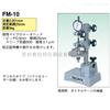 FM-1日本TECLOCK得乐FM-10DIATEST小孔量规