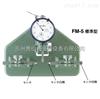 FM-5日本TECLOCK得乐偏心测试仪FM-5