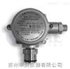 SP-1102 可燃气体检测器
