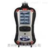 MultiRAE Pro 六合一射线/ 气体检测仪【PGM-62XX】