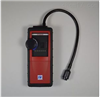 TIF8800X可燃气体检测仪,美国TIF,成都可燃气体检测仪