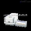 HS153水分测定仪/电子天平