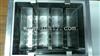 XRJ-12医用全自动血液溶浆机