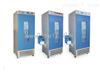 LHS系列智能恒温恒湿培养箱