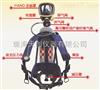SCBAC-900*专业供应SCBAC-900正压式消防空气呼吸器
