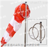 LVFXD-02Y 荧光加强型风向袋,风向标,