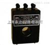 HL36-1AHL36-1A  精密電流互感器