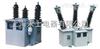 高壓電力計量箱  JLS-35 10000/100