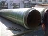 300 供应架空机制玻璃钢聚氨酯发泡保温管生产厂家