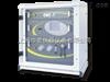 CMS-7CMS-7多组红外移动烟气分析仪