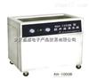 KH-1000KDB单槽式高功率数控超声波清洗器、内槽尺寸500*200*400、容量40L