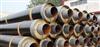 河北蒸汽保温管、蒸汽直埋保温管销售价格