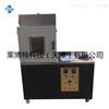LBT陶瓷砖抗热震性测定仪*参数指导