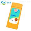 5%-40% 插针式纸张水分测定仪XCZ-904厂家