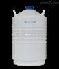 盛杰20升液氮罐储存罐杜瓦罐YDS-20