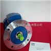 MS8024(0.75KW)中研紫光减速电机/蜗杆减速电机/清华紫光减速机/铝合金减速机