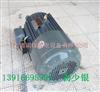 AEEF/5.5KW/112M中国台湾富田电机-上海总代理-中国台湾富田电机经销商