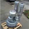 2QB720-SHH57气力传动设备高压风机