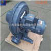 TB-150-7.5(5.5KW)注塑机全风鼓风机,TB-150-7.5全风透浦式鼓风机,中国台湾透浦式鼓风机