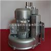 2QB410-SAH26(1.3KW)切纸机械高压漩涡气泵批发