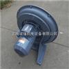 TB125-3(2.2KW)原装中国台湾全风TB透浦式鼓风机
