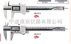 日本三丰防冷却液数显卡尺500-702-10*