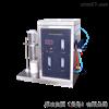 hc-2氧指數測定儀報價_數顯氧指數檢測儀