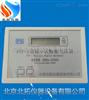 现货供应FYP-1型数字精密气压表(C级表)