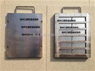 橡胶试片模具/橡胶试验模具